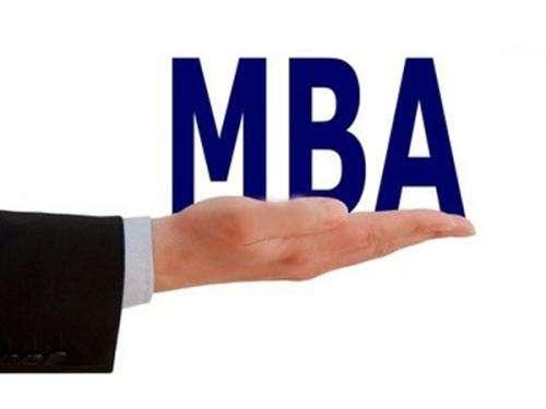 美国MBA专业留学一年需要花费多少钱?
